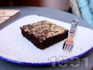 Рецепта Домашно шоколадово Брауни